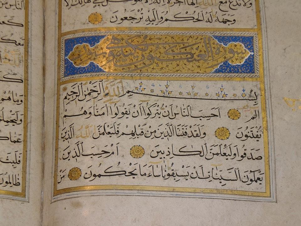 Una pagina istoriata del Corano